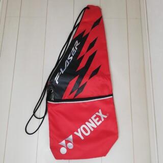 YONEX - YONEX テニスラケットケース