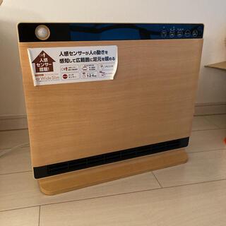 【直接取引限定】薄型セラミックヒーター 人感センサー付き(電気ヒーター)