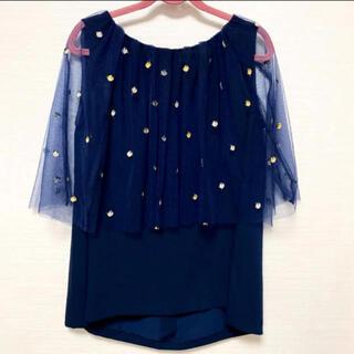 とても美品✨グレースコンチネンタル✨豪華刺繍シフォントップス(^-^)