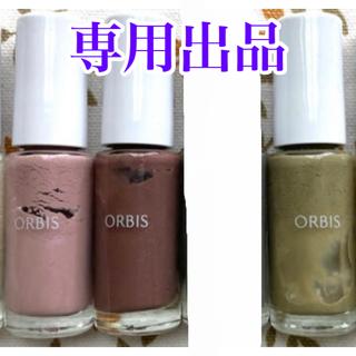 オルビス(ORBIS)のORBIS☆ネイルポリッシュ☆6色&ホワイトフレーク 7本セット(マニキュア)