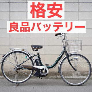 ヤマハ - ヤマハ 26インチ 4.0ah 電動自転車 電動アシスト 中古 グリーン