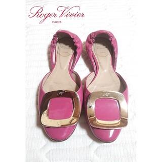 ロジェヴィヴィエ(ROGER VIVIER)の【売切り価格✨】美品 ロジェヴィヴィエ 34 ピンク フラットシューズ(バレエシューズ)