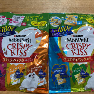 ネスレ(Nestle)のモンプチ クリスピーキッス 贅沢シリーズ セレクトシリーズ 各1 袋 (ペットフード)