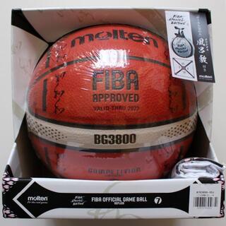 molten - 一番人気 BG3800 FIBA 公式球 レプリカ バスケボール 7号