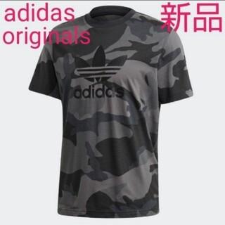 アディダス(adidas)のadidas ミリタリー ロゴTシャツ(その他)