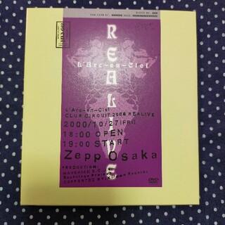 ラルクアンシエル(L'Arc~en~Ciel)のL'Arc☆CLUB CIRCUIT 2000 REALIVE☆DVD(ミュージック)