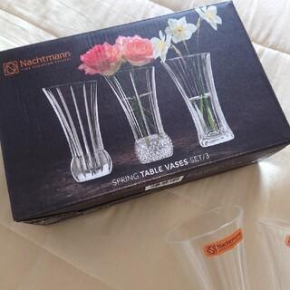 Nachtmann - ナハトマン 花瓶 3個セット ガラス クリスタル 新品