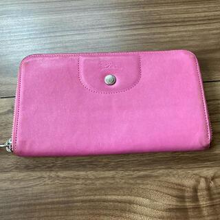 ロンシャン(LONGCHAMP)のロンシャン 長財布(財布)