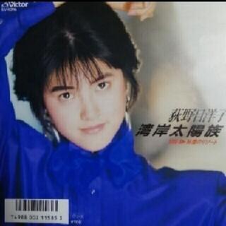 【送料無料】シングルレコード♪荻野目洋子♪湾岸太陽族♪(ポップス/ロック(邦楽))