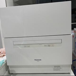 Panasonic - 2020 Panasonic 食洗機
