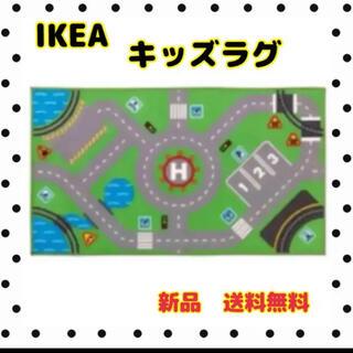 イケア(IKEA)の新品未開封❗️IKEA STORABO ストラボ キッズ プレイマット 送料無料(ラグ)