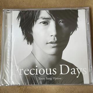 ソニー(SONY)のユン・サンヒョン  Precious Days   CD(ポップス/ロック(洋楽))