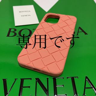 ボッテガヴェネタ(Bottega Veneta)のBOTTEGA VENETA✨新品未使用品✨iPhone12promax(iPhoneケース)