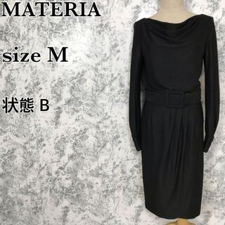 マテリア(MATERIA)のマテリア ドレープ 長袖 ロング ワンピース ブラック 38 М相当(ひざ丈ワンピース)