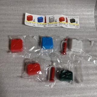 エポック(EPOCH)のエポック社*カプセルコレクション*ポリタンク*初期*全5種コンプリート(その他)