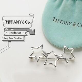 Tiffany & Co. - 新品仕上げ ティファニー トリプルスター  チャーム ピン ブローチ