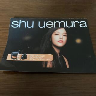 shu uemura - シュウウエムラ ファンデーション 試供品