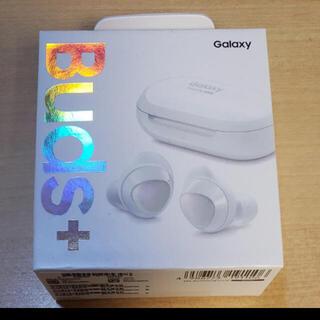 ギャラクシー(Galaxy)の Galaxy buds+ plus  ホワイトBluetooth 未開封新品(ヘッドフォン/イヤフォン)