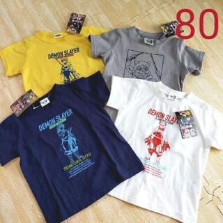 バンダイ(BANDAI)のベビー服 80 半袖4枚セット(Tシャツ)