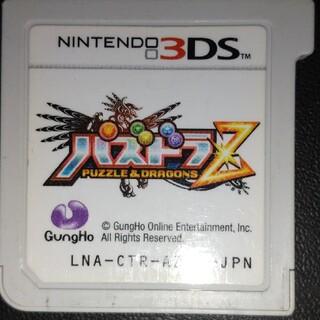 3DSソフト パズドラZ ソフトのみ(携帯用ゲームソフト)