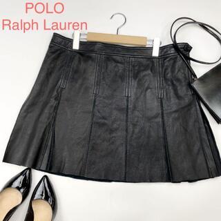 ポロラルフローレン(POLO RALPH LAUREN)の新品 POLO Ralph Lauren 大きいサイズ レザースカート 3230(ミニスカート)