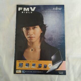 フジツウ(富士通)の木村拓哉さん 富士通 FMV カタログ(その他)
