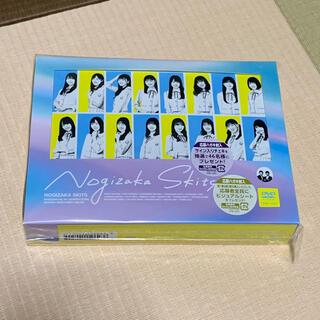 乃木坂46 - 乃木坂46 ノギザカスキッツ 第2巻 DVDBOX