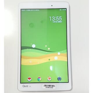 0687 au Qua tab LGT31 androidタブレット ホワイト