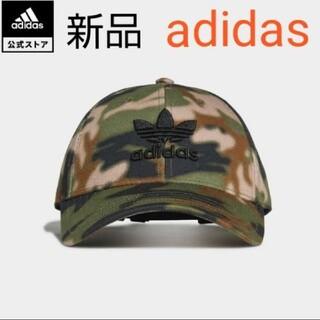 アディダス(adidas)のadidas ミリタリー キャップ(その他)