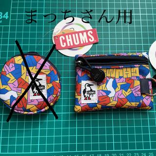 チャムス(CHUMS)のチャムス小銭入れ パスケース(コインケース)