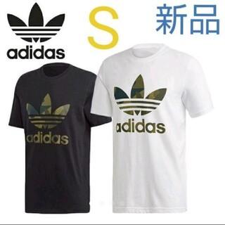 アディダス(adidas)のadidas ミリタリートレフォイル Tシャツ(その他)