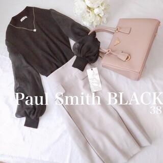 ポールスミス(Paul Smith)の新品ポールスミスブラックMスカートレディースシンプル秋冬グレー灰色モノトーン(ひざ丈スカート)