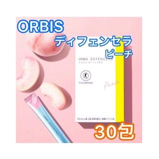 オルビス(ORBIS)のオルビス ディフェンセラ ピーチ 30包 ORBIS(その他)