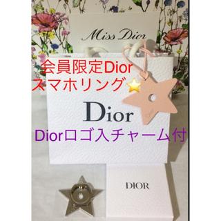 ディオール(Dior)のディオール スマホリング ノベルティ Dior 新品未使用品(その他)
