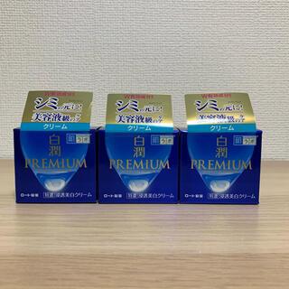 ロート製薬 - 【3個】ロート製薬 肌ラボ 白潤プレミアム 薬用浸透美白クリーム50g