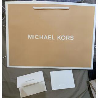 マイケルコース(Michael Kors)のMK紙袋とメッセージカード(ショップ袋)