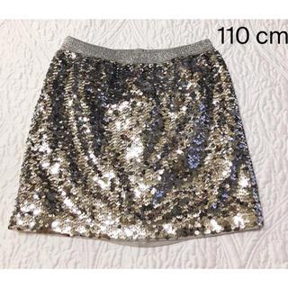 ギャップキッズ(GAP Kids)のGAP KIDS スパンコール スカート 110 cm(スカート)