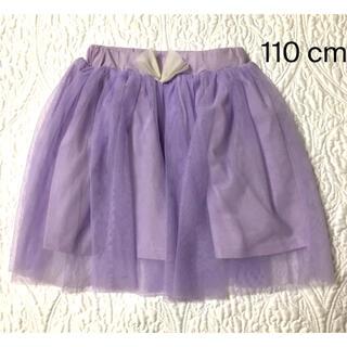マザウェイズ(motherways)のマザウェイズ Cathy Motherways スカート110 cm(スカート)