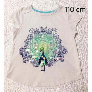 ギャップキッズ(GAP Kids)のGAP Tシャツ 110cm(Tシャツ/カットソー)