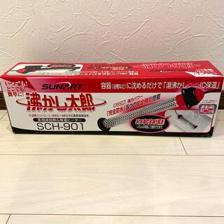 クマガイ電工 多用途加熱&保温ヒーター 沸かし太郎 SCH-901