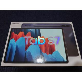 ギャラクシー(Galaxy)のSamsung Galaxy Tab S7 128GB WiFiモデル(タブレット)