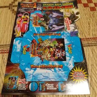 ドラゴンボール - ドラゴンボールヒーローズ ヒーローズカードBOX