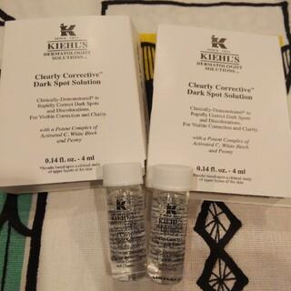 キールズ(Kiehl's)のキールズ クリアリーホワイトブライトニングエッセンス  4ml×2本 サンプル(美容液)