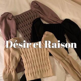 ロキエ(Lochie)の新品*knit chiffon tops(ニット/セーター)