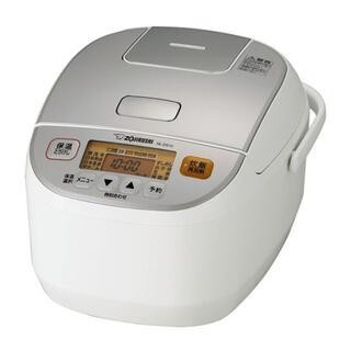 ゾウジルシ(象印)のZOJIRUSHI 炊飯器 NL-DS10(炊飯器)