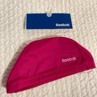 リーボック(Reebok)の新品 Reebok リーボックスイムキャップ フィットネス水着 (水着)
