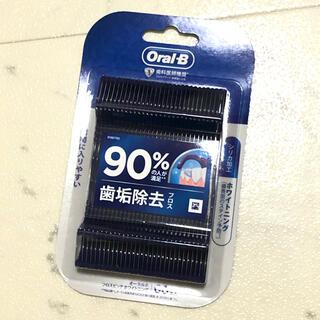 ピーアンドジー(P&G)の【未開封】オーラルB フロスピック ホワイトニング 60本(歯ブラシ/デンタルフロス)