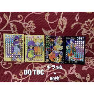 スクウェアエニックス(SQUARE ENIX)のDQ トレーディングバトルカード 当時品 計64枚(その他)