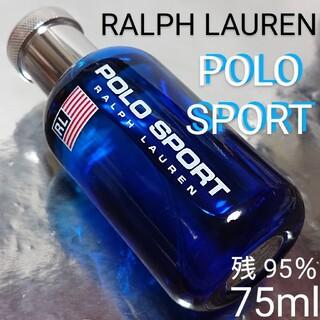 ラルフローレン(Ralph Lauren)の【残量95%】ラルフローレン ポロ スポーツ オードトワレ 75ml(香水(男性用))