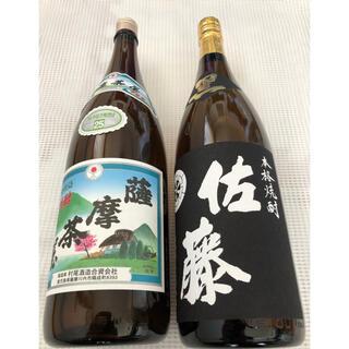 プレミアム焼酎 佐藤 黒麹と       薩摩茶屋の2本セット 1800ml (焼酎)